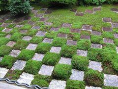 GoToトラベル第一弾は大好きな京都へ 竈門炭治郎羽織柄の庭を見に行ってみよう