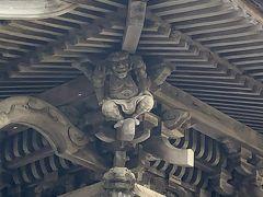 仁井田の神明社に行く