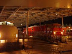 Gotoで行く京都・再【1】京都鉄道博物館のナイトミュージアムへGo~