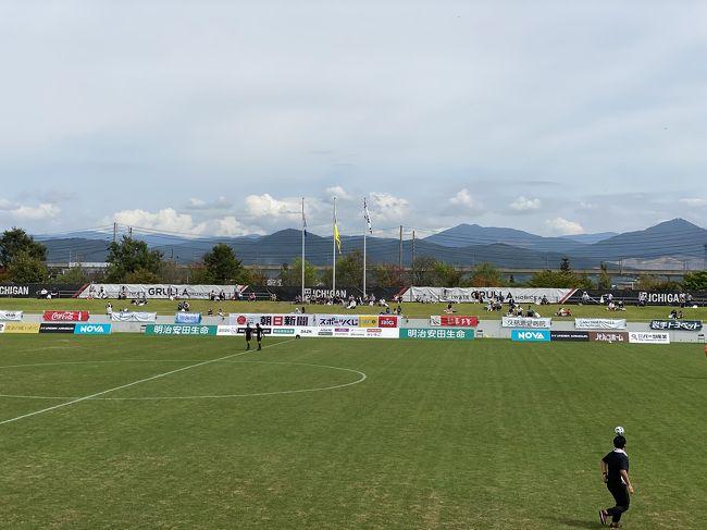 いつもながら、出発直前の1週間前になって申し込んだ今回の北海道・北東北旅行ですが、往路は航空機、復路は新幹線を利用しました。<br /><br />4日目は朝から散歩がてら盛岡市内を散策した後、サッカーJ3リーグの試合を観戦しました。<br />やっぱり、日本各地のスタジアム巡りは毎回楽しみです!<br /><br />※試合詳細<br />明治安田生命 J3リーグ 第17節<br />2020年9月22日(火)13:03KO【いわスタ】<br />いわてグルージャ盛岡 1-0 ガンバ大阪U-23<br />入場者数:669人