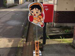 今年は滋賀(湖北)で開催する業界イベントに参加! GoToも使えてちょこっと観光も(^_^)