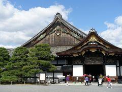 京都・奈良4泊5日の旅1日目