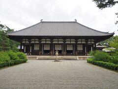 オトコナラ~2020夏休みは35年ぶりの奈良~ ②2日目前半は35年来因縁の地・薬師寺と特に因縁無し唐招提寺