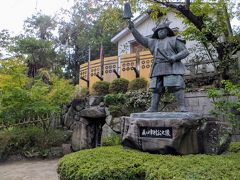Go to 大阪!バラマキ政策に便乗の旅。