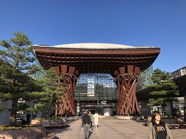 gotoを利用して金沢一人旅へ<br /><br />1日目 11時過ぎに金沢駅到着<br />金沢フォーラス6階もりもり寿しでお寿司<br />↓<br />ひがし茶屋街<br />美かざりあさので金箔貼り体験、KazuNakashimaで甘味休憩<br />↓<br />金沢城公園<br />↓<br />兼六園<br />↓<br />駅前のドーミーイン金沢に宿泊<br /><br />2日目<br />妙立寺<br />↓<br />にし茶屋街<br />↓<br />近江町市場<br />山さん寿司で海鮮丼<br />↓<br />石川県観光物産館で和菓子作り体験<br />↓<br />21世紀美術館<br />↓<br />主計町茶屋街<br />↓<br />ひがし茶屋街<br />↓<br />16時過ぎに金沢駅