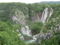 ドロミテ・スロベニア・クロアチア の旅日記  4/7  クロアチア編   プリトヴィツェ ⇒ シベニク