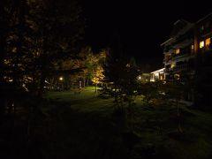 Day2-4 Latvijas Lācisの大冒険♪ 日本のアルプスをハイキング(白馬東急ホテルで遊ぶ夜)