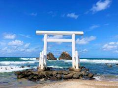 糸島半島旅行記