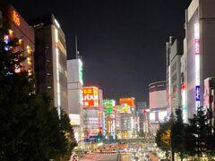 新宿に手ぬぐい買いに行く!