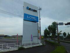 2015年9月 高松から広島へ おセンチメンタルジャーニー(day1その3 高松空港から宿まで)