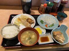 おっさん3人旅(福岡・下関)♯220