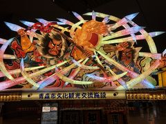 2020夏☆青森・岩手3泊4日の旅(3日目 浅虫水族館&ワ・ラッセ&花巻温泉愛隣館泊)
