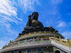 回顧録 深セン出張からの香港旅行Vol.3 ランタオ島観光その1