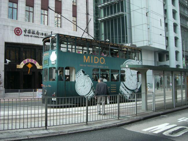 2007年春:香港 2回目にして,ようやく定番のスポットへ! [ビクトリアピーク,香港仔]