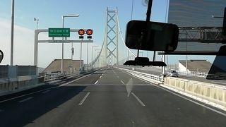 西日本エリア高速バス乗り放題きっぷ 2日目 松山、高知 2020年10月