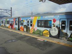 富士山を見に行きました-1 富士急行線 トーマス電車