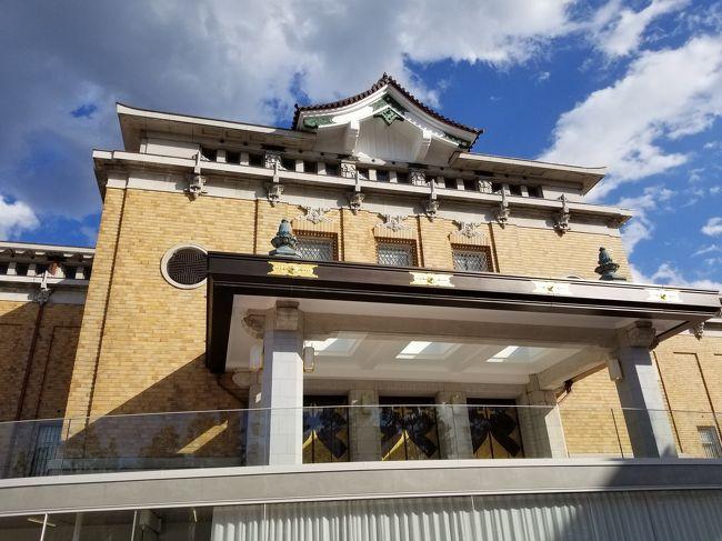 実は古い京都市美術館へ行ったことがないのですが、新し物好きとしては新しくなったので行ってみたいと思っていました。<br />コロナで予約が必要と聞いていたのですが、電話で確かめると混んでいなければ入れるとのことでした。