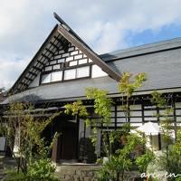 悠久の歴史と伝統を感じるお宿(2020)【2.山形座☆瀧波編】