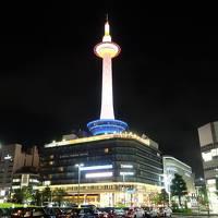 真夏の京都旅行2泊3日☆グランヴィア京都ホテルへ宿泊①
