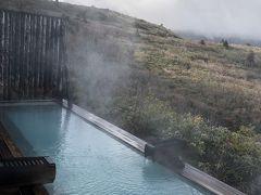 冬季閉鎖前の栗駒山荘と気仙沼プラザホテル