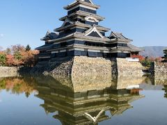 GoToで個室温泉付「美ヶ原温泉 旬彩 月の静香」ステイと松本城