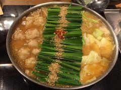 GO TOで行く博多7泊8日その9☆福岡市動植物園と元祖ラーメン長浜屋とモツ煮