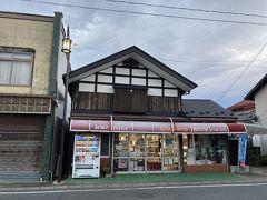 ハードなドライブ旅行ー2度目の宮城県 (a)仙台~南三陸町へ