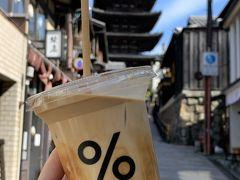 京都 久しぶりの母との京都旅はインスタ映えに走った旅?