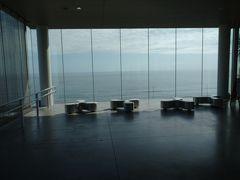 ☆御朱印巡りの旅☆日立市 and 海の見えるカフェ