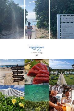 2020年10月ANAインターコンチネンタル石垣リゾートを満喫!晴れた最終日☆シュノーケルと「CAMALEONTE」と後泊の「日航関西空港」