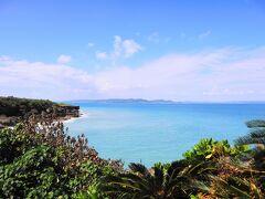 秋の沖縄旅行:2