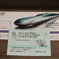HOKKAIDO LOVE 6日間周遊パスで巡る北海道旅