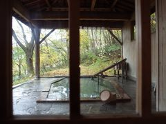 クライマックスは突然に/鳴子温泉/元祖うなぎ湯の宿 ゆさや宿泊記
