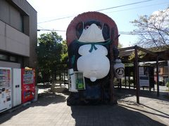 滋賀 信楽駅(Shigaraki Station, Shiga, JP)