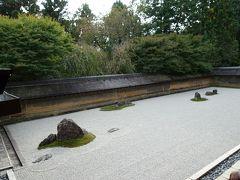 京都・奈良4泊5日の旅3日目②