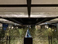 マイクロツーリズムを楽しもう 地元でお泊り☆京都悠洛ホテル Mギャラリー