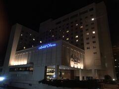 ホテルオークラ新潟 宿泊記 ★当日予約で朝食付きプランが破格の実質、¥5,735!★