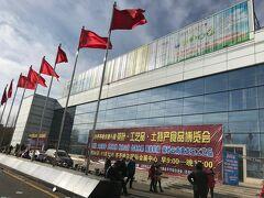 今の中国チチハル、新型コロナウイルス対策が功を奏しています。