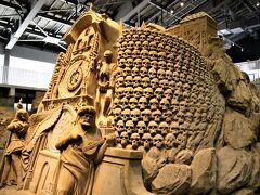 3度目の鳥取砂丘砂の美術館(砂で世界旅行・チェコスロヴァキア編)訪問