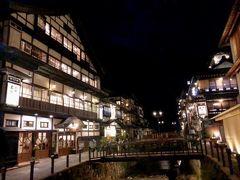 銀山温泉への旅