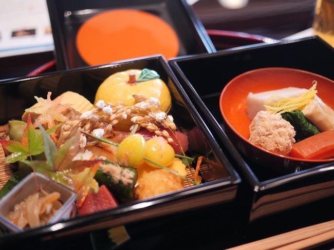 パークハイアットの京大和でお昼のお食事<br /><br />スタバ<br /><br />夜はジャズバーで同窓会