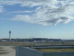 Go To 羽田