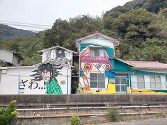 週末土日♪しまなみ&ゆめしま海道を船で巡ります(2)土生港から高井神島と魚島に行って弓削島編