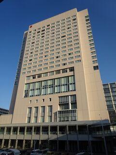 愛知~広島 2020.10.31