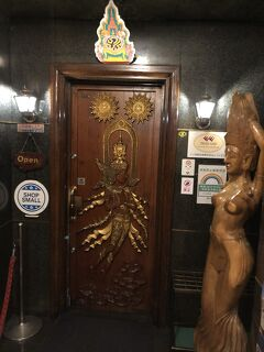 新宿発のタイ料理店「バンタイ」~タイカレーが特においしい、タイ国政府商務省認定レストラン。食べログ全国タイ料理人気ランキング第一位の名店~