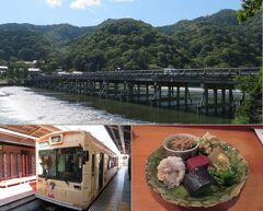 秋の京都(7)静かな嵐山お散歩&嵐電&アットホームな京料理店