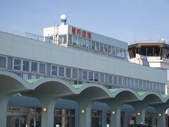 日本の空港(2020年度)!