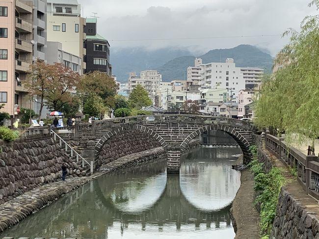 飛行機に乗りたい欲に駆られてひとっ飛び。長崎は8年前に訪れたことがあったのですが、ハウステンボスだけだったので今回は市内観光を堪能してきました。