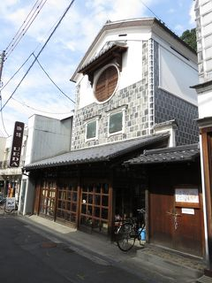 2020SEP「ANA楽パック岡山一人旅」(8_倉敷美観地区_ロ_川舟とパフェ)