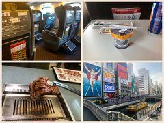 1年振りに西へ!大阪2泊 ① ひかり号グリーン車~鶴橋で焼肉ランチ~ミナミ散策